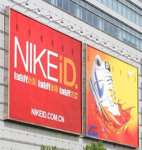 Nike-Billboard-Ad-Campaign