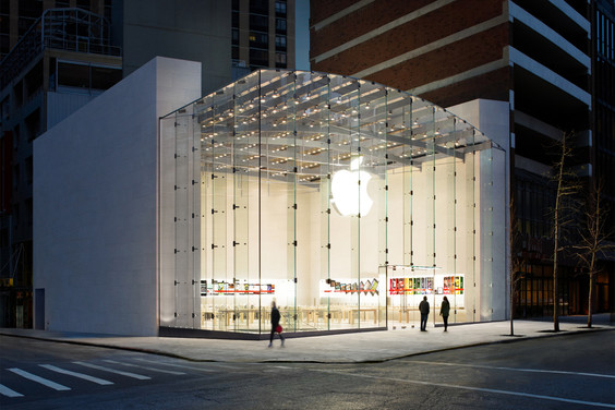 Apple Store - Upper West Side